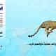 aps-machine--isfahan-plast-97